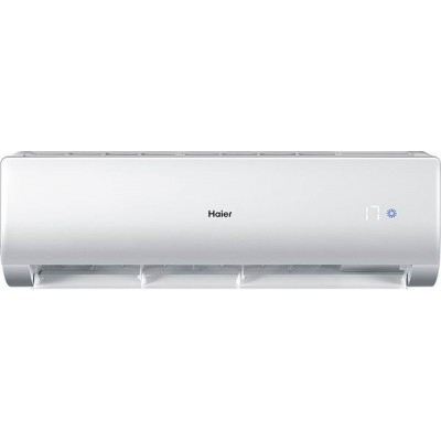 Haier Elegant DC-Inverter AS12NB5HRA/1U12BR4ERA